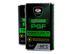 GLOW PSF масло для ГУР, 1 л канистра